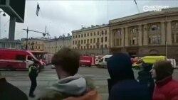 После взрыва в метро Петербурга