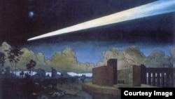 "Картина Георгия Нарбута ""Ночная комета"""