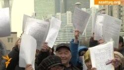 Ипотечники ищут встречи с Назарбаевым