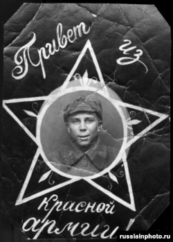 "A postcard portrait of a Red Army soldier named Mikhail Aborin. The message says, ""Hi from the Red Army!"""