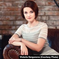 Виктория Дергунова. Фото из личного архива