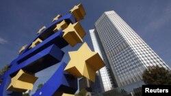Штаб-квартира Европейского центрального банка во Франкфурте