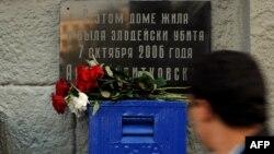 Заказчик убийства Анна Политковской до сих пор не установлен