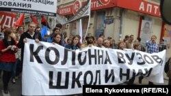 Марш миллионов, 15 сентября