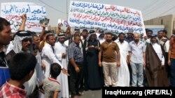 جانب من تظاهرة في بابل تطالب بمعرفة مصير مفقودي سبايكر