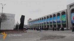 Бишкекда 2010 йилги инқилоб қурбонлари хотирланди