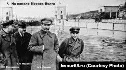 Клим Ворошилов, Вячеслав Молотов, Иосиф Сталин, Николай Ежов на канале имени Москвы