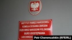 Варшава. Институт национальной памяти, Комиссия по наказанию преступлений против польского народа