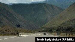 Қырғызстандық саяхатшы әжелер