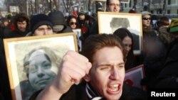 Шествие антифашистов в память о Станиславе Маркелове и Анастасии Бабуровой в Москве 19 января 2013 года