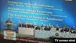 По телеканалу «Хабар» показывают заседание президиума Ассамблеи народа Казахстана. Астана, 20 октября 2010 года. Иллюстративное фото.