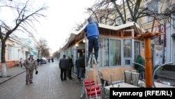 Иллюстрационное фото: демонтаж кафе в центре Симферополя