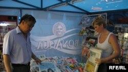 Журналисты считают, что в случае с «Городом» есть все основания для возбуждения дела по статье: «Воспрепятствование журналисткой деятельности»