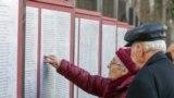 """Стена памяти"" на бывшем спецобъекте НКВД ""Коммунарка"" в Москве"