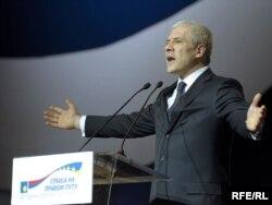 Lider DS-a Boris Tadić na obeležavanju 20. godišnjice stranke, 2010.