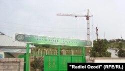 Масҷиди марказии Кӯлоб