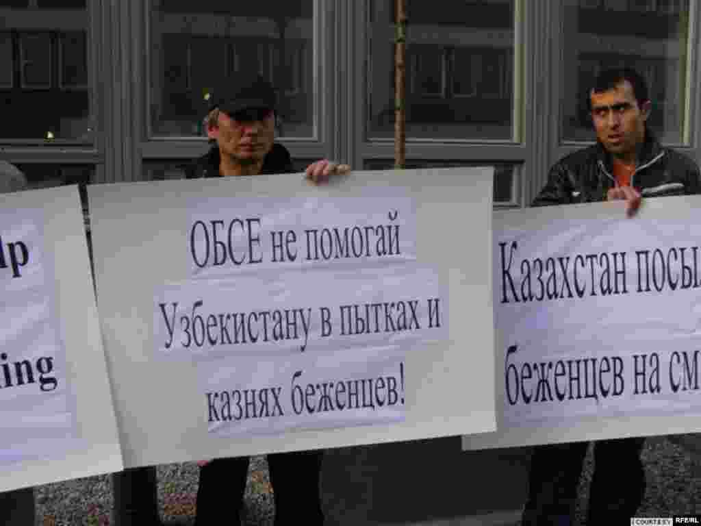 Казахстан. 6 декабря – 10 декабря 2010 года. #21