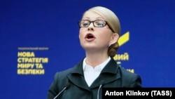 Юлия Тимошенко выступает на форуме в Киеве, 30 октября 2018 года