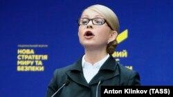 Юлія Цімашэнка выступае на форуме ў Кіеве 30 лістапада 2018 году