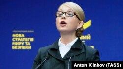 Юлия Тимошенко выступает на форуме в Киеве 30 октября 2018 года