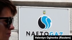 """Украина - седиштето на компанијата """"Нафтогас"""" во Киев."""