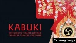 """""""Kabuki"""" ənənəvi yapon teatrı"""