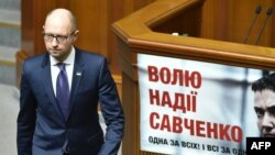 Ish-kryeministri i Ukrainës Arseniy Yatsenyuk, foto nga arkivi