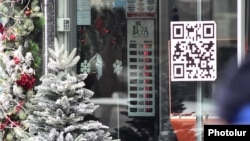 Armenia - The entrane to a currency exchange shop in Yerevan, 17Dec2014.