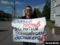Александр Золотарев на пикете летом 2019 года