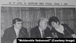 2001 год в публикациях главных газет