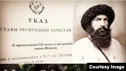 В Дагестане проведут конный пробег в честь дня рождения имама Шамиля