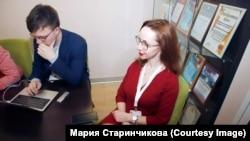 Мария Старинчикова на том самом форуме