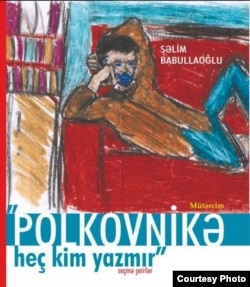 Səlim Babullaoğlunun kitabı