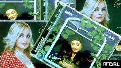 جلد آلبوم تازه گوگوش