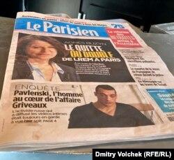 """Газета """"Парижанин"""" с портретом Петра Павленского на первой полосе"""