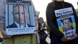 Акція у столиці України до річниці судового вироку кінорежисеру Олегу Сенцову, якого в Росії засудили до 20 років ув'язнення. Київ, 25 серпня 2016 року