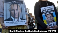 Киев – акция к годовщине суда над Олегом Сенцовым и Александром Кольченко (архивное фото)
