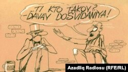 Azerbaijan -- Rashid Sherif's cartoon (sequestration)