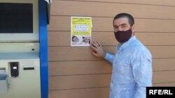 Жимчу АтагIарчу беран Гачаев Iабдул-Маликан дарбанна ахча лахьош бу волонтераш Нохчийчохь