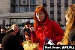 Сбор подписей под петицией к России с просьбой включить в состав страны Донецкую область Украины