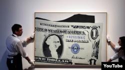 Картина Энди Уорхола «Один доллар»