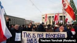 Протестующие в Минске несут плакат с надписью «Это не интеграция, это оккупация»