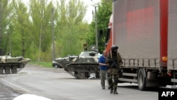 Punct de control ucrainean în apropiere de Slaviansk