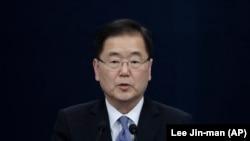 Savjetnik za nacionalnu sigurnost južnokorejskog predsjednika Čung-Iju-jong, donio je Trumpu poziv od Kim Dong-una.