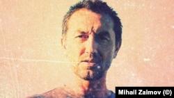 Михаил Заимов