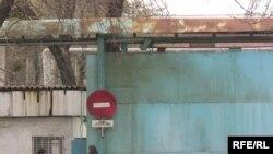 Алматыдағы №1 тергеу абақтысы. Сәуір, 2009 ж.