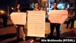 معتصمون في محيط القصر الرئاسي بالقاهرة