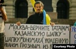 На митинге в поддержку крымских татар. Варшава, 11 октября 2014 года.