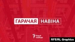Breaking News Belarus