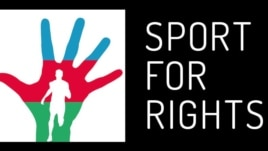 Sport For Rights Logo